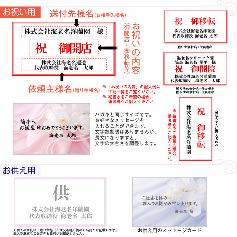 立札 カード無料